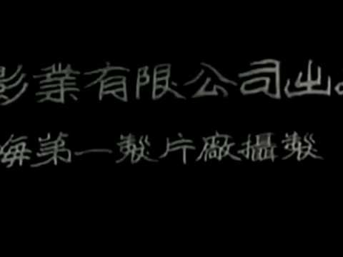 DAVE K MIXED REEL TO REEL CLUB SHANGHAI