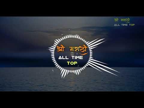 Zee Marathi Top 3 Dj Remix Serial Songs | ALL TIME TOP Serial Songs