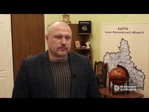 Поліція Івано-Франківської області: Поліцейські оперативно затримали «гастролерів», які обікрали помешкання прикарпатця