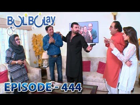 Bulbulay Ep 444 - 12th March 2017 -  ARY Digital Drama