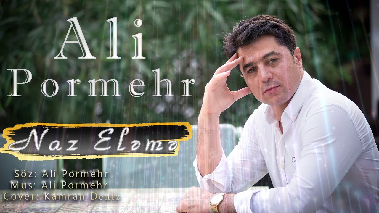 Ali Pormehr Atxar Məni Official Audio Youtube