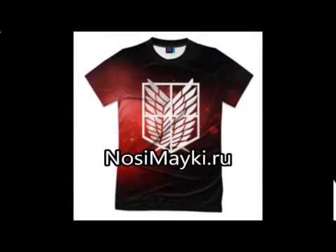 футболки звездные войны новосибирск - YouTube