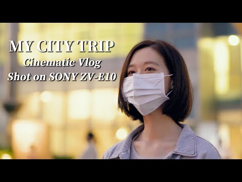 電影感VLOG,我的城市輕旅行|Cinematic Vlog Shot with SONY ZV-E10|Gary Talk導演頭殼