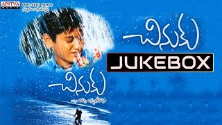 Chinuku Telugu Movie Songs Jukebox || L.B.Sriram, Jayalalitha