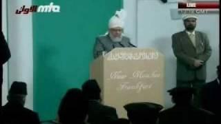 Проповедь Хазрата Мирзы Масрура Ахмада, (18-12-09) часть 1