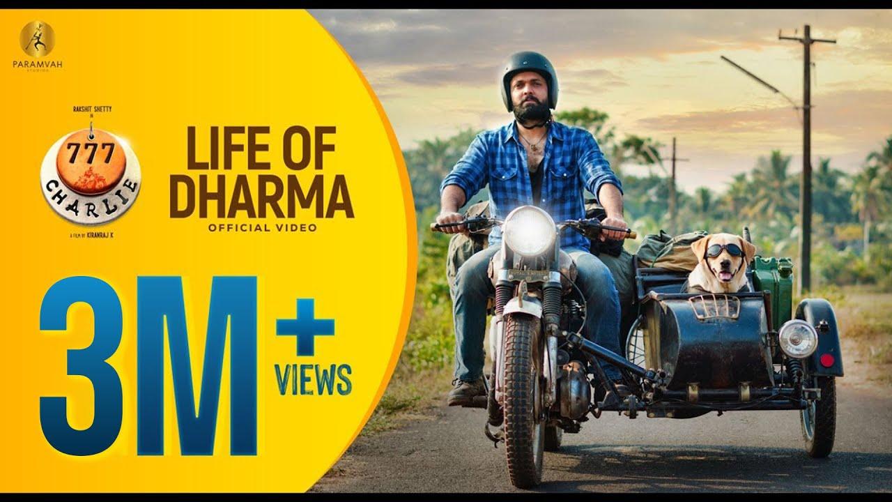 Download Life Of Dharma - 777 Charlie | Rakshit Shetty | Kiranraj K | Paramvah Studios | Pushkar Films