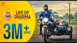 Life Of Dharma - 777 Charlie   Rakshit Shetty   Kiranraj K   Paramvah Studios   Pushkar Films