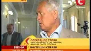 Иконы, подсолнухи, розы - день рождения Януковича(Юрий Луценко проверит: не хулиган ли тот, кто проверяет Юрия Луценка на хулиганство ..., 2009-07-10T12:47:58.000Z)