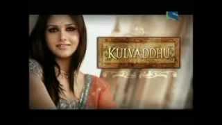 Kulvaddhu - Intro - Sony Tv