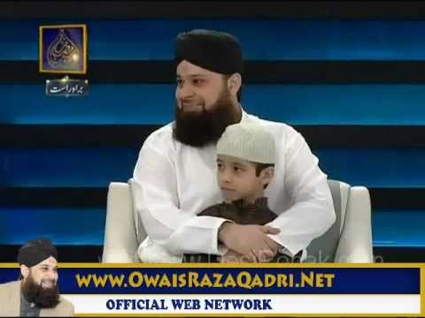 Faizan-e-Ramzan- Owais Raza Qadri - (Iftar Transmission) - 19rd August 2012 - 30th Ramzan part 1