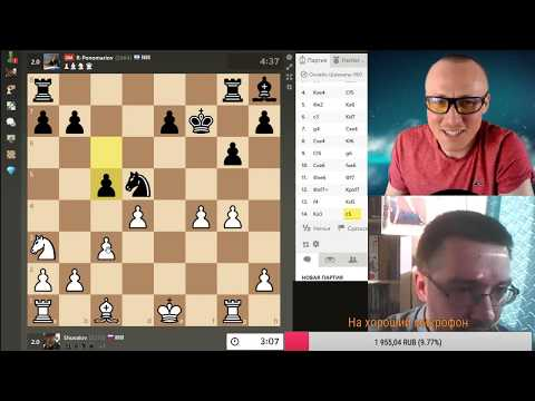 Евгений Шувалов 🆚 Руслан Пономарев ⚡ Рапид в шахматы-960
