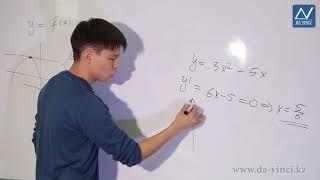 10 класс, 44 урок, Применение производной для исследования функций на монотонность и экстремумы