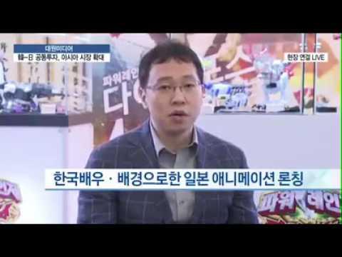 Power Ranger Dino Force Brave - Se Hyun & Sung Ho