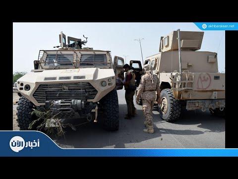 مضاعفة الاجراءات الامنية للحوثين خوفا من الانشقاقات  - نشر قبل 14 ساعة