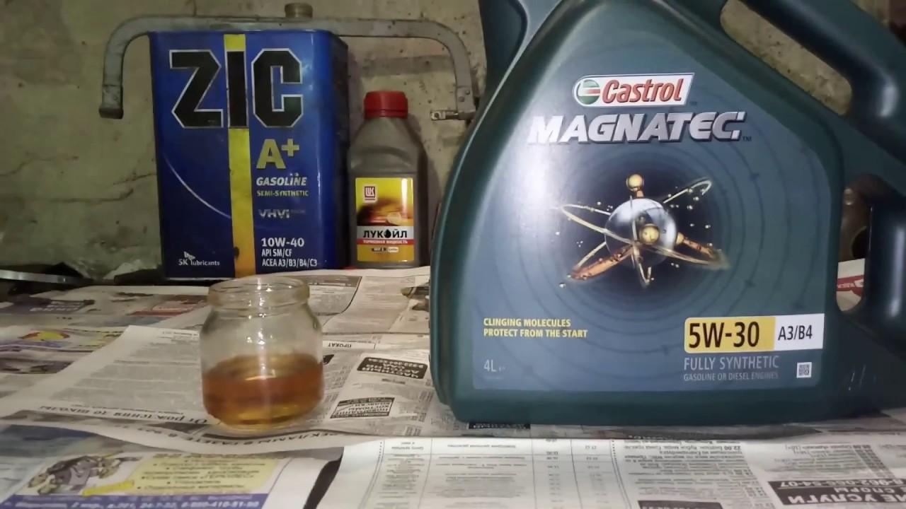 Моторное масло Castrol Magnatec 5W30 тест на морозе