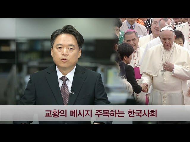 뉴스타파 - 우리도 열망한다…'정의의 결과'인 평화를!(2014.8.14)