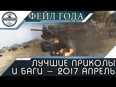 Ютуб видео. ютуб приколы. смотреть Ютуб Казахстан