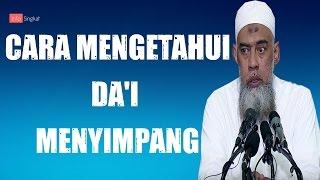 Video Cara Sholat Nisfu Sya Ban Jamaah | Video Tips Olahraga