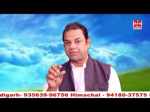 Sahaja Yoga - A Unique Discovery & Gift To Mankind- Lt.Gen(R)V. K. Kapoor Mobile: 98109-34444