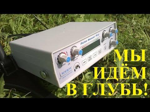 Глубинный металлоискатель Mikron Pulse Master Pro - обзор и тест!