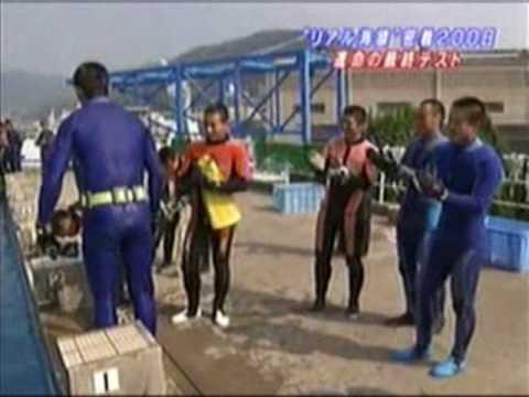 Japan Coast Guard(海上保安庁)documentary2-4
