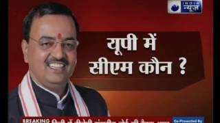 Who will be the next CM of Uttar Pradesh ?