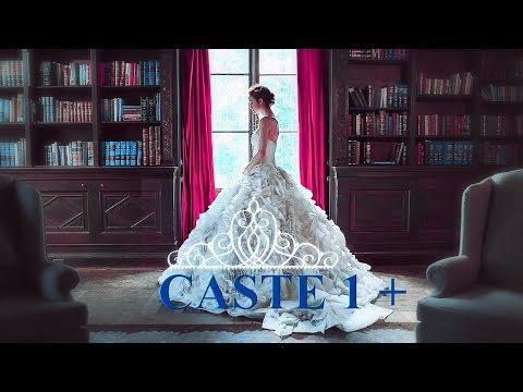 Caste 1+ ( Book Trailer )