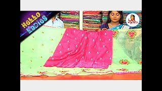 Below 2000/- Designer Pettubadi Sarees Collection | Hello Ladies | Vanitha TV