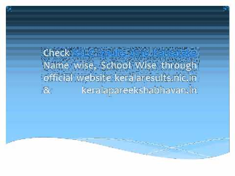 SSLC result 2016 Karnataka