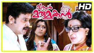 Mr Marumakan Movie Scenes   Sheela reveals Kushboo is not her daughter   Dileep