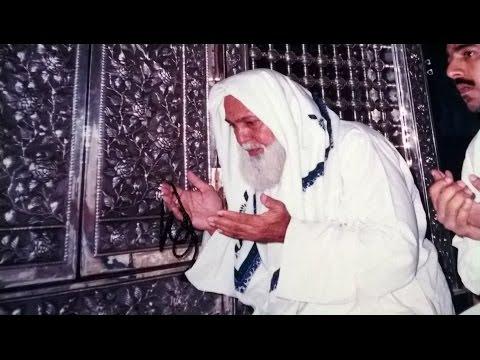 Noor Elahi Khan Qadri Rehmatullah Alaih