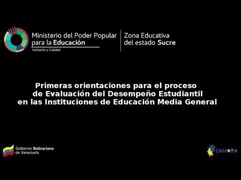 Primeras Orientaciones para el proceso de Evaluación del Desempeño Estudiantil