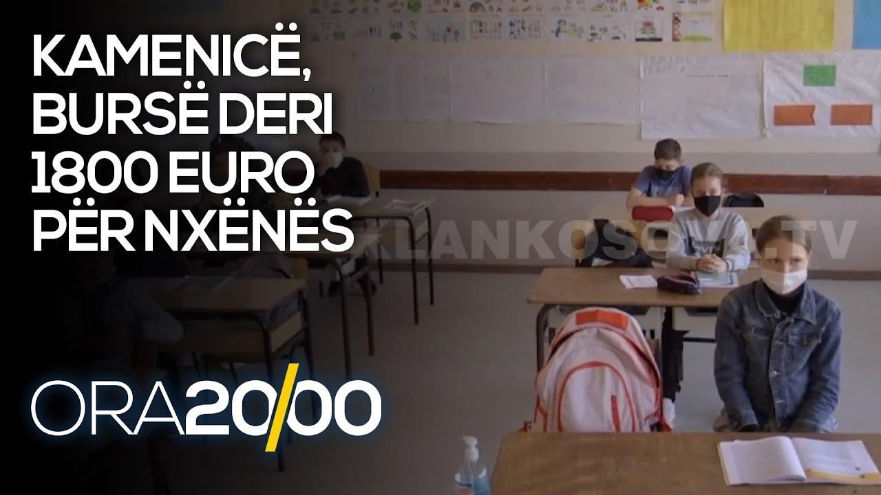Kamenicë, bursë deri 1800 euro për nxënës - 05.03.2021 - Klan Kosova