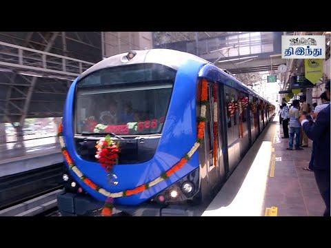 First Day First Ride in Chennai Metro Rail | Tamil The Hindu