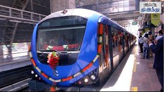 First Day First Ride in Chennai Metro Rail   Tamil The Hindu