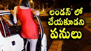 Things Not to Do in London || Telugu Facts