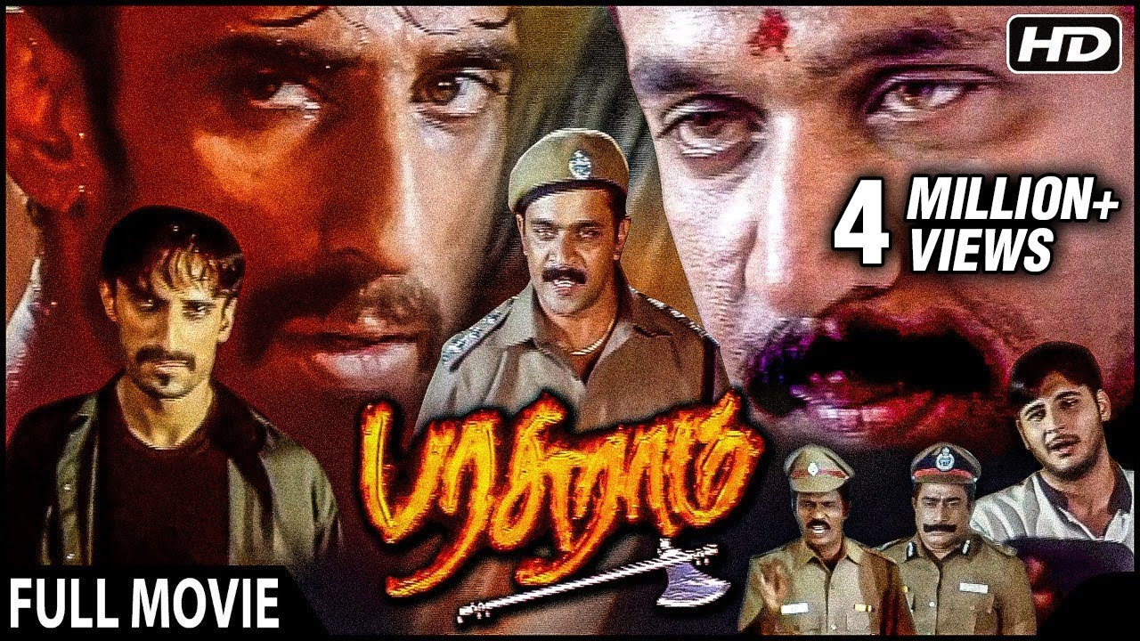 Download Parasuram Full Movie   Arjun, Abbas, Kiran Rathod, Goundamani   Superhit Movie   A.R. Rahman