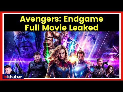 Avengers Endgame Full Movie Leaked Online By TamilRockers Before Release, अवेंजर्स एन्डगेम फिल्म लीक