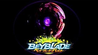 TT Beyblade Burst Dark Deathscyther Force Jaggy unboxing