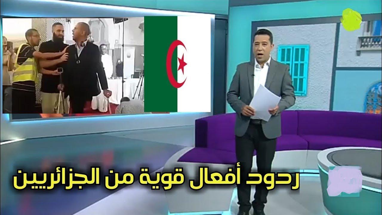 شاهد قضية حرق علم الجزائر من طرف الفرنسيين وصلت للعالمية  2018