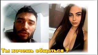 Mihalina | Опять поругалась с Павером | Михалина не знает что ответить