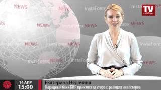 видео МЕЖДУНАРОДНЫЙ БАНК ФИНАНСОВ И ИНВЕСТИЦИЙ (МБФИ)