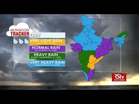 Today's Weather : Monsoon Tracker | July 26, 2018