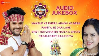 Zee Music Bhojpuri Special Chhat Songs 2019 | Audio Jukebox | Latest भोजपुरी छठ गीत