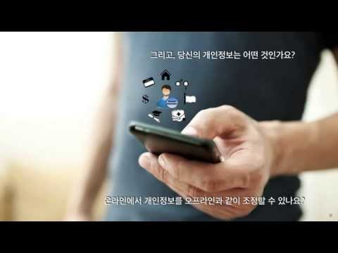 Executive Summary of project 2ip - Korean