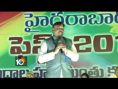 ఉత్తేజితభరితంగా సాగిన హైదరాబాద్ ఫెస్ట్… | Hyderabad Fest 2012 | #HyderabadFest | 10TV