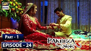 Pakeeza Phuppo Episode 24 Part 1 - 3rd Sep 2019 ARY Digital