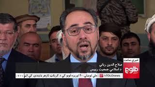 LEMAR NEWS 02 May 2018 /۱۳۹۷ د لمر خبرونه د غوایی ۱۲ نیته