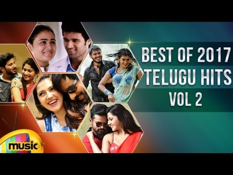 2017 Best Telugu Movie Songs Vol 2 | Back to Back Video Songs | Telugu Hit Songs 2017 | Mango Music