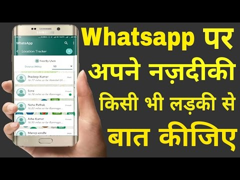 online dating whatsapp numbers